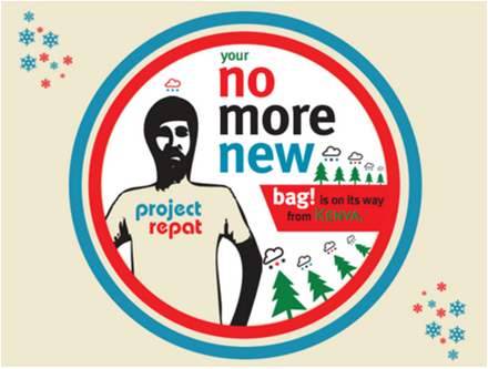 logo for Project Repat on Kickstarter crowdfunding site
